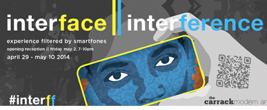 INTERFACE || INTERFERENCE
